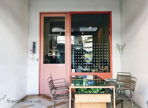 NAHIM Cafe