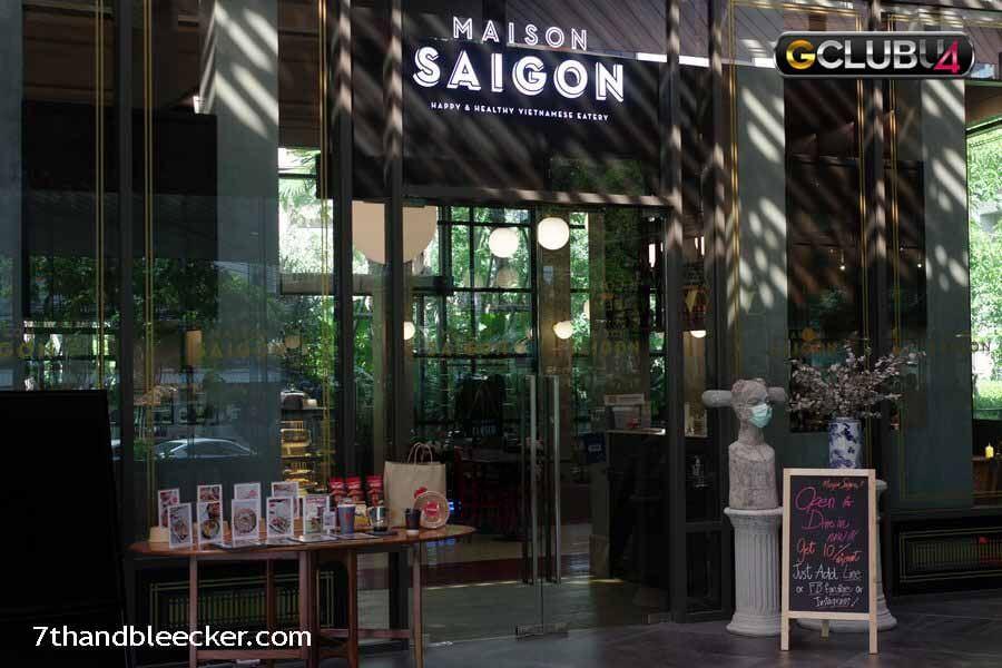 Maison Saigon อาหารเวียดนามที่บ้านในบรรยากาศมีสไตล์